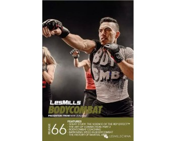 BODY COMBAT 66 HD DVD + CD + waveform graph