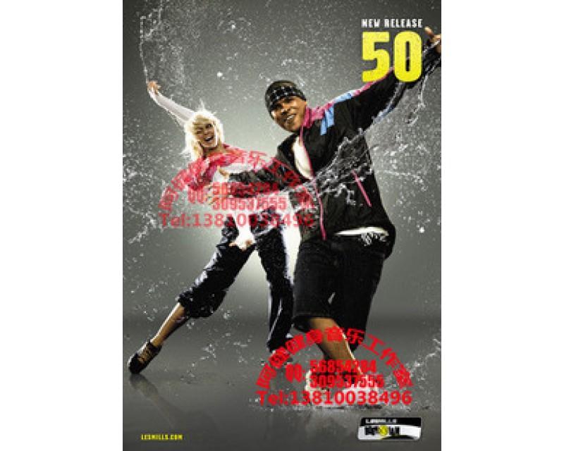 BODY JAM 50 HD DVD + CD + waveform graph