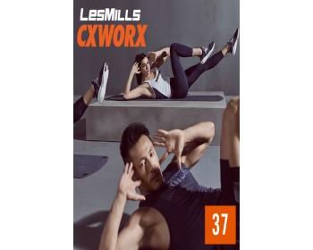 [Hot Sale]2019 Q4 LesMills Routines CX30 37 DVD + CD + waveform graph